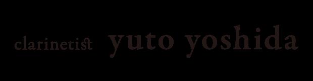 Clarinetist Yuto Yoshida